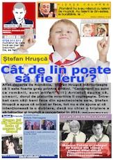 tabloid_6_th